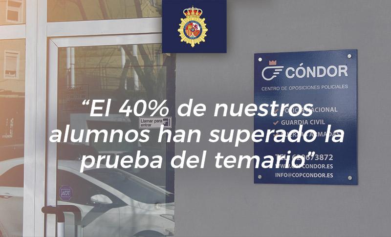 Examen-policia-nacional-2