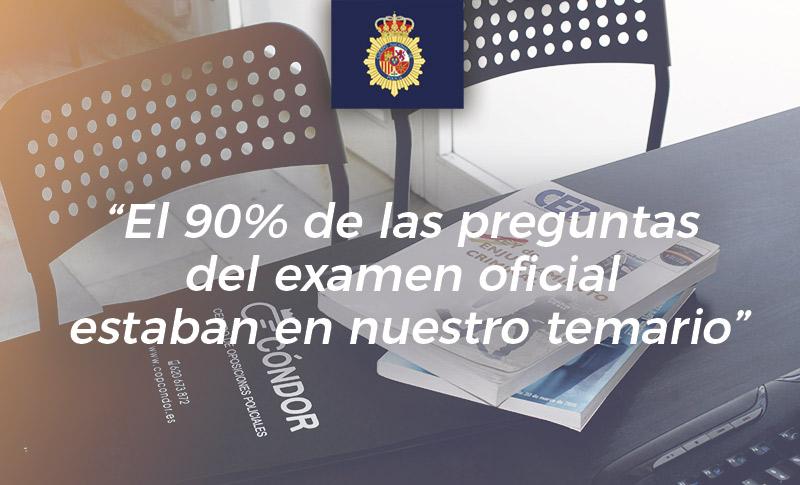 Examen Policia Nacional 2017